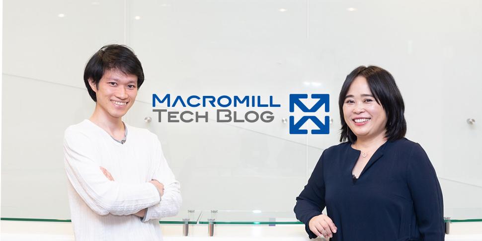 『Macromill Tech Blog』 がGlobal IT本部にてスタート!